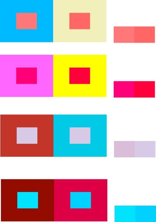Teor a y herramientas del dise o publicitario septiembre 2011 for Combinacion de dos colores para interiores
