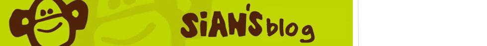 siansburys