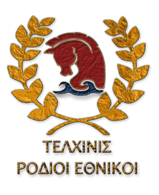 Τελχινiς