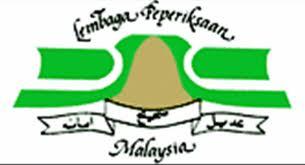 Logo Lembaga Peperiksaan Malaysia