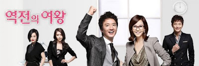 queen of reversals - drama korea