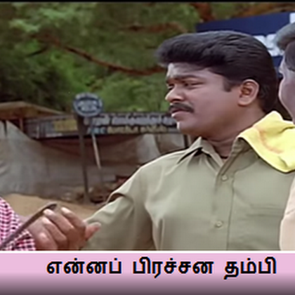 Tamil Best Comedy  Facebook