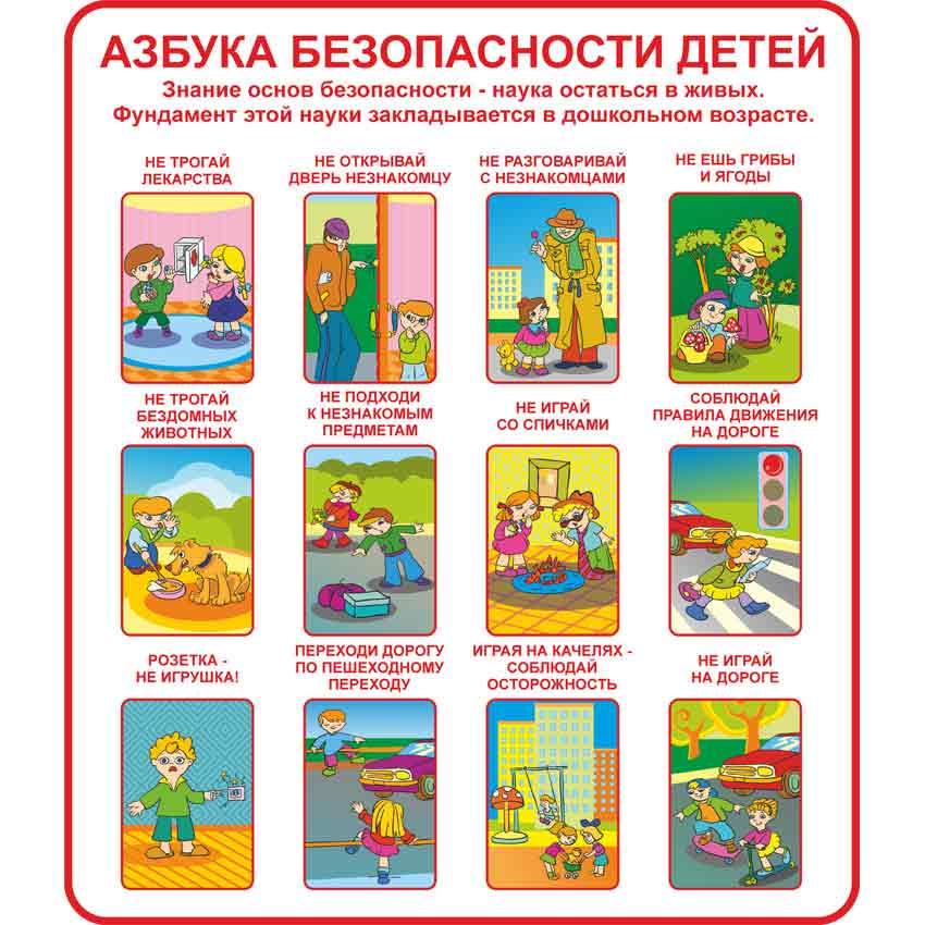 купальники для художественной гимнастики б/у новокузнецк