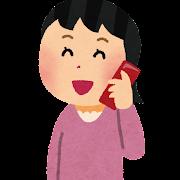 携帯電話で話す女性のイラスト
