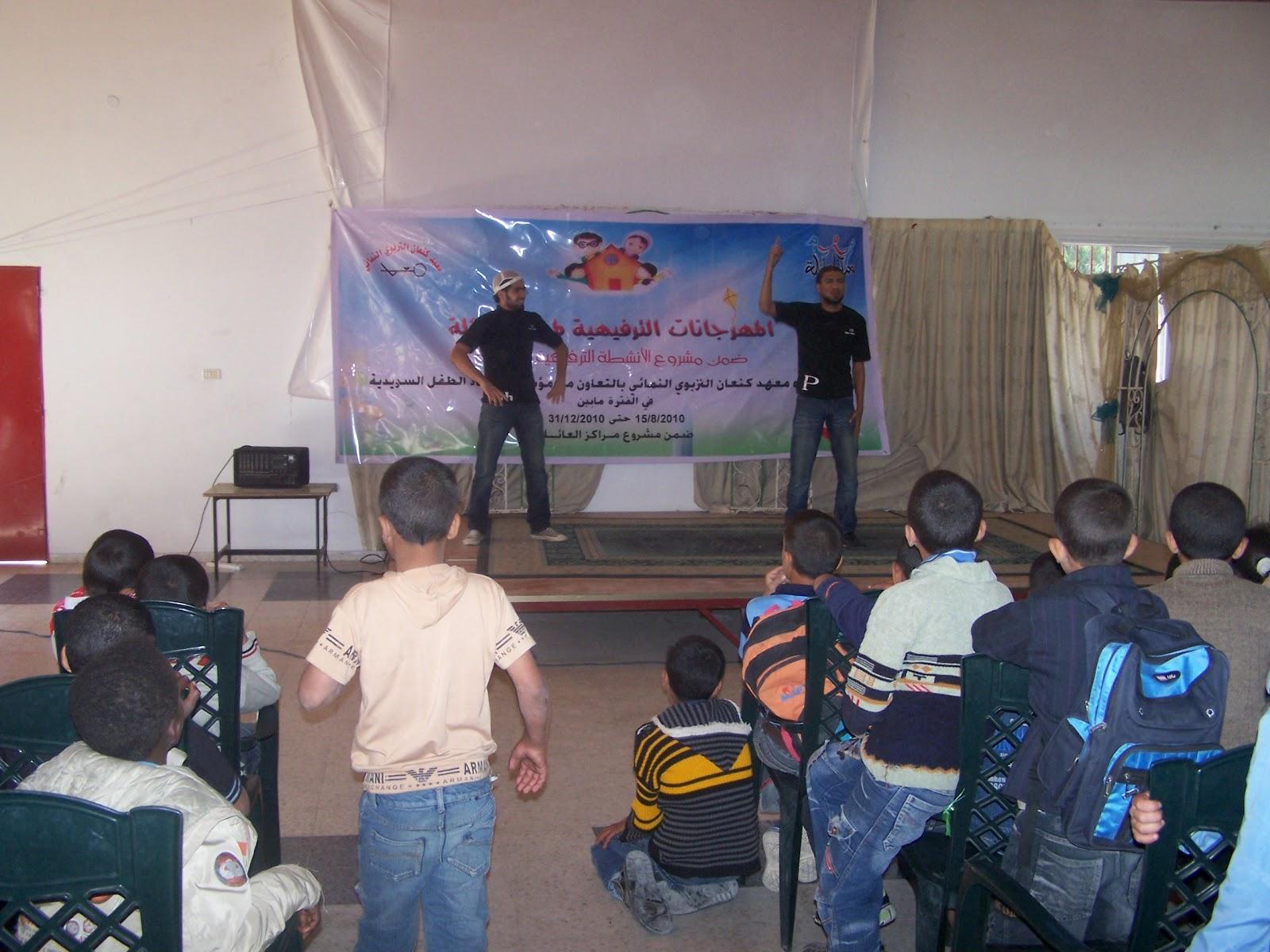 puma crew Camps Breakerz