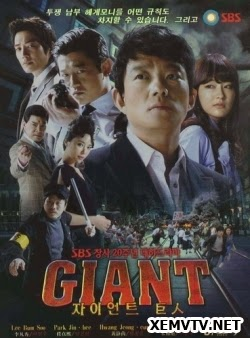 Cuộc Đời Lớn - Giant