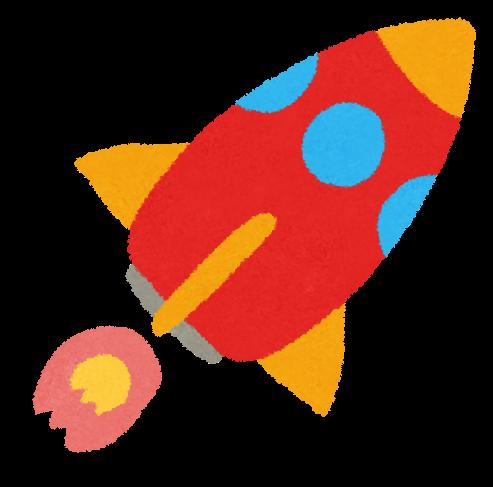 かわいい赤い色をしたロケット ...