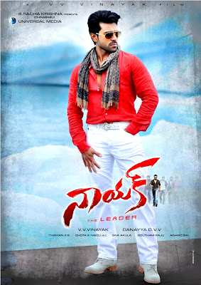 Nayak Telugu Movie Box Office,Nayak Telugu Movie, Movie Review,Naayak Telugu Movie trailer,Naayak Telugu Movie first day collection,Naayak Telugu Movie collection report