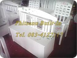 vintage Furniture, เฟอร์นิเจอร์วินเทจ, เฟอร์วินเทจ,