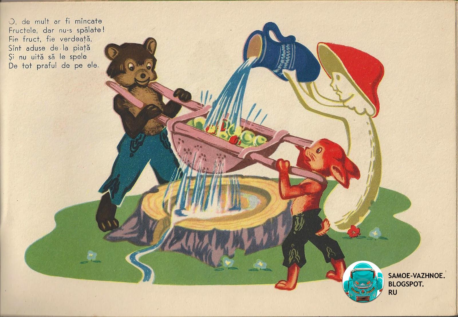 Старые книги для детей. Старая детская книга Советский союз