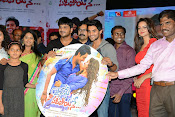 Pyar Mein Padipoyane Audio release photos-thumbnail-10