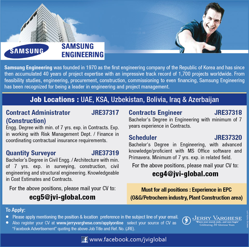 samsung engineering oil  u0026 gas offshore job vacancies