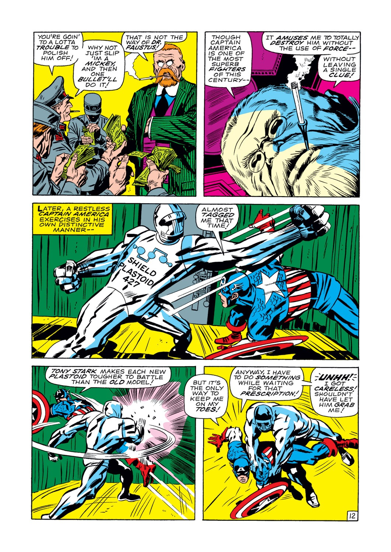 Captain America (1968) Issue #107 #21 - English 13