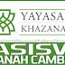 Biasiswa Khazanah-Cambridge (Ijazah Lanjutan) 2013