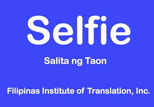Selfie is the 2014 Salita ng Taon