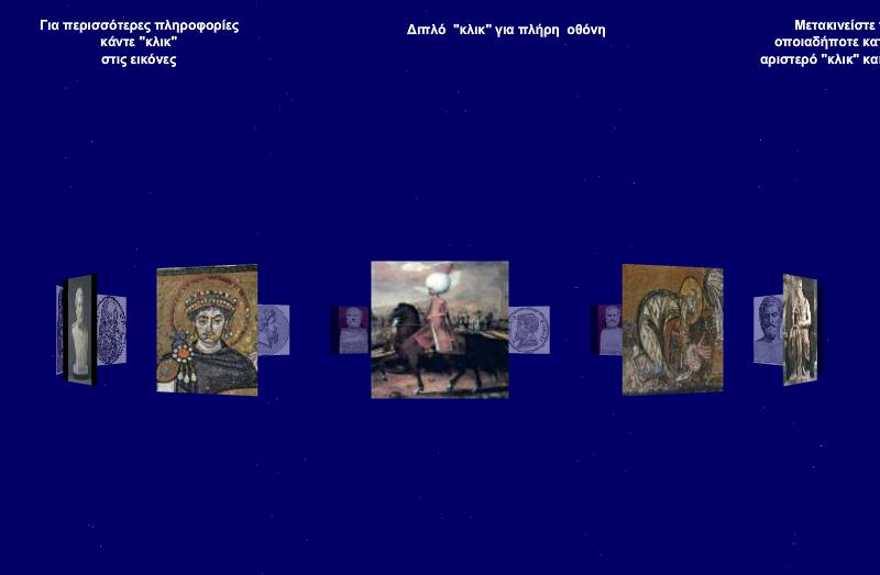 http://ebooks.edu.gr/modules/ebook/show.php/DSGL-B126/498/3244,13180/extras/Html/kef1_en16_nomothetes_sofoi_popup.htm