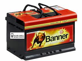 【原裝進口】BANNER奧地利紅牛電池