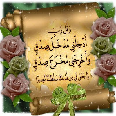 تصاميم اسلامية جديدة من تصميمى  1NCif-15a-1