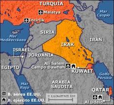 MAPA ACTUAL DE DONDE ESTABA EMPLAZADA LA ANTIGUA MESOPOTAMIA Y EGIPTO
