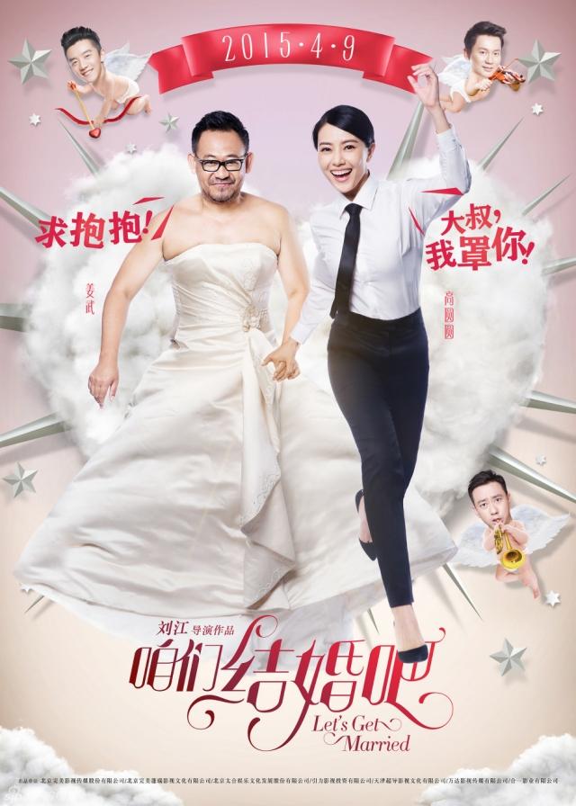 Chúng Ta Kết Hôn Đi - Let's Get Married (2015)