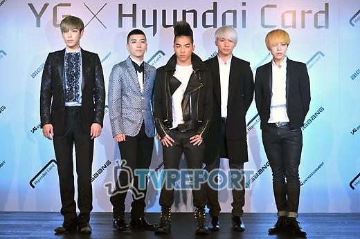 Photo of BIGBANG