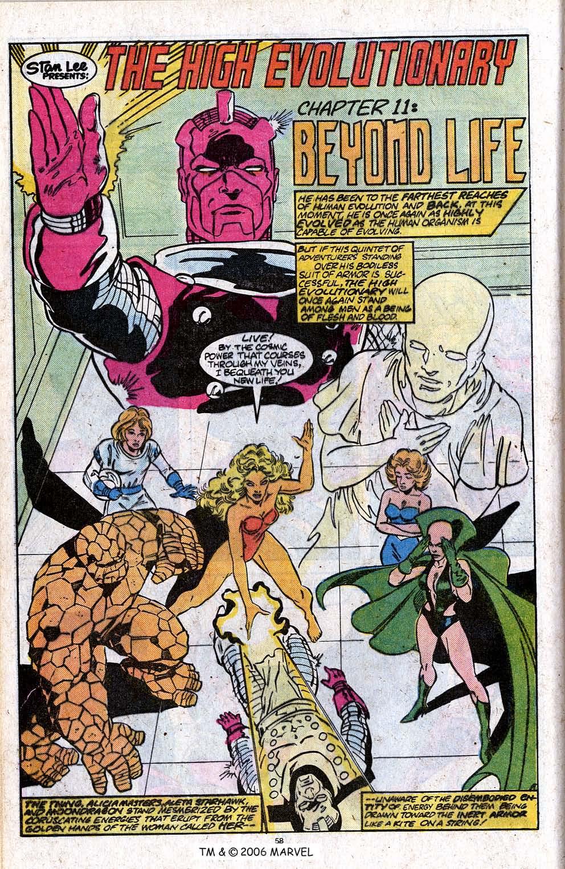 Captain America (1968) Issue #348c #280 - English 60