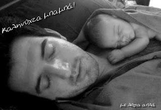 γιορτή του πατέρα-καληνύχτα μπαμπά-τι είναι αυτό-Κωνσταντίνος Πιλάβιος