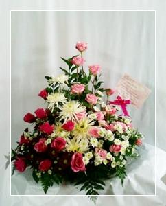 Toko Bunga Semarang Florist