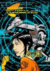 e-book #5