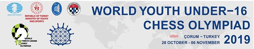 Campeonato Mundial Sub-16 (Clic a la imagen)