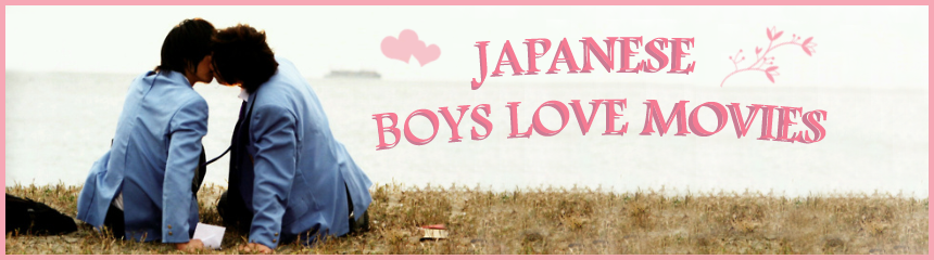 japanese boys love movies