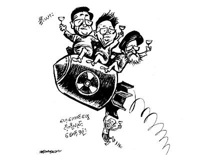 >Cartoon Saw Ngo – China, North Korea and Burma
