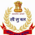 BSF Constable Recruitment 2013 www.bsf.nic.in Apply for 1438 Constable (Tradesman) Posts