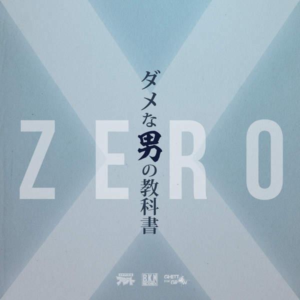 [Single] ZERO – ダメな男の教科書 (2015.12.23/MP3/RAR)