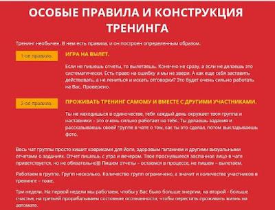 """Проект Михаила Гаврилова """"Конструктор реальности"""""""