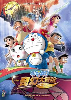 Doraemon y los siete magos (2007) Online