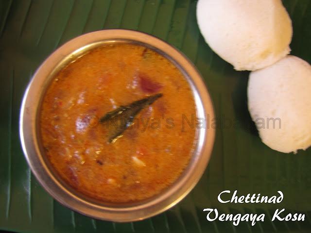 Chettinad Vengaya Kosu