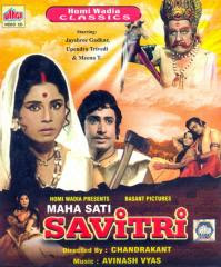 Mahasati Savitri 1973 Hindi Movie Watch Online