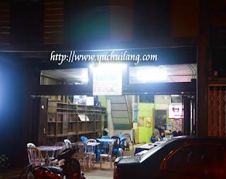 Kedai Kopi Rahmah