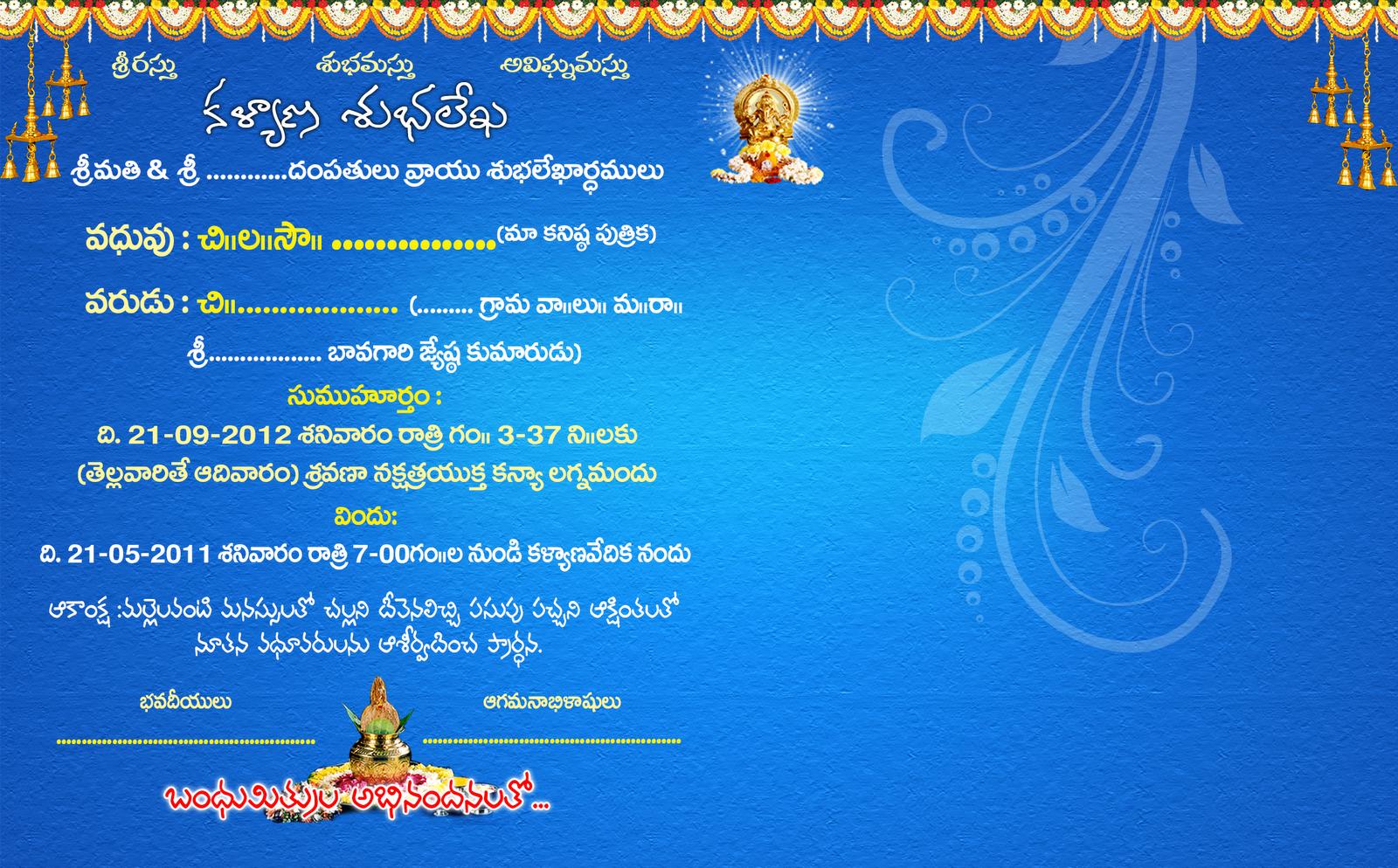 Half Saree Function Invitation New House Invitation Wedding