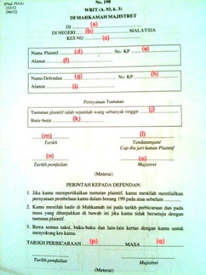 Small Claim Court Form under Malaysian Rules of Court 2012