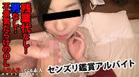 Muramura-011216_337