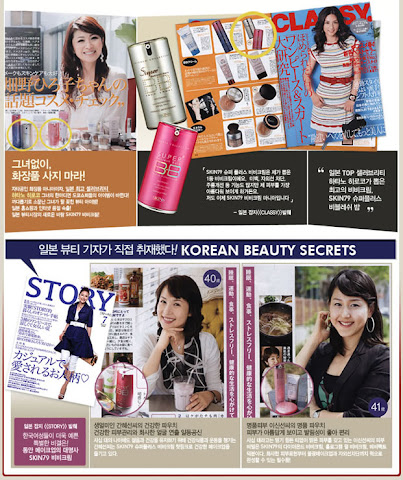 on japan magazine