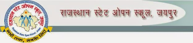 RSOS 12th Result 2014 Result Senior Secondary