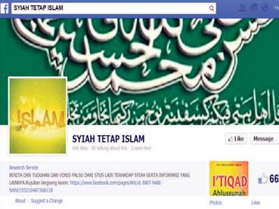 fahaman syiah, syiah tersebar di facebook. syiah tetap islam, facebook syiah malaysia, syiah malaysia