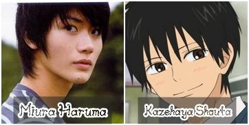 Pemeran utama pria, Kazehaya Shouta yang diperankan oleh Miura