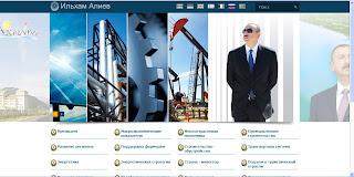 Azerbaijan Ilham Aliyev website