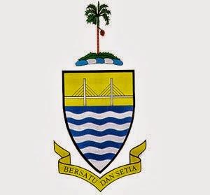 Jawatan Kerja Kosong Pentadbiran Kerajaan Negeri Pulau Pinang logo