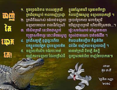 http://kimedia.blogspot.com/2014/09/blog-post_84.html