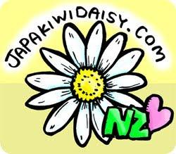 ニュージーランド暮らしブログへようこそ